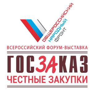 Картинки по запросу ГОСУДАРСТВЕННЫЙ ЗАКАЗ В МОСКВЕ